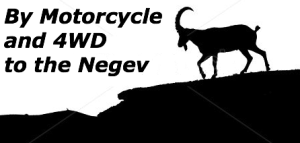 by-motorcycle-to-the-negev-logo