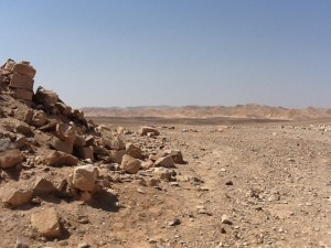 Ancient Judean Desert.