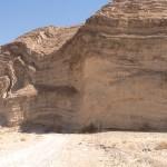 A desert feature.