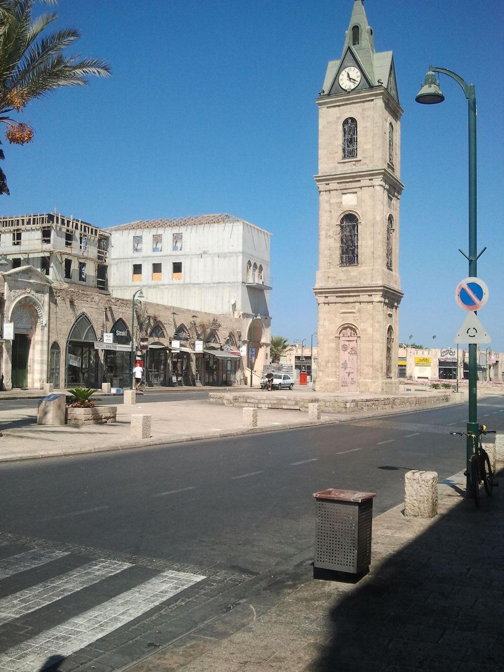 Jaffa Clock Tower