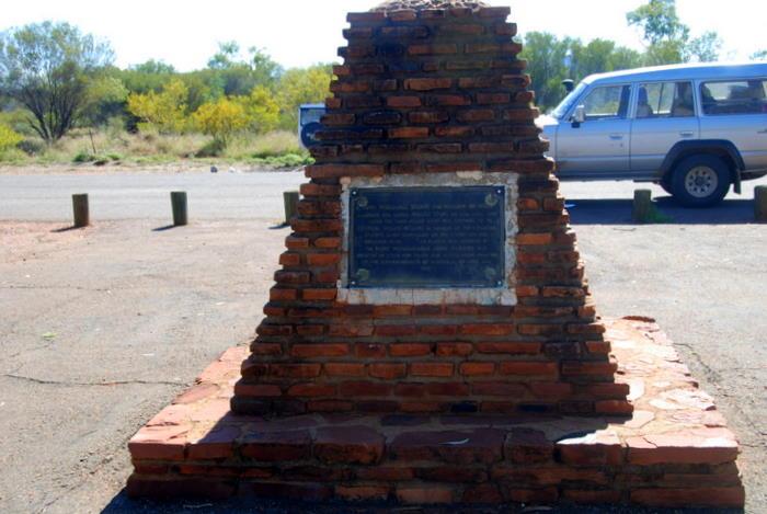Stuart obelisk