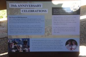 20th Anniversary Celebrations.