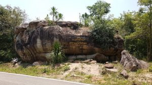 'Unseen' rock at Nam Phong National Park.