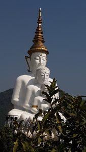 Wat Prathat Sonkaew.