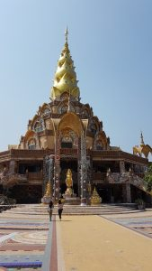 At Wat Prathat Sonkaew.
