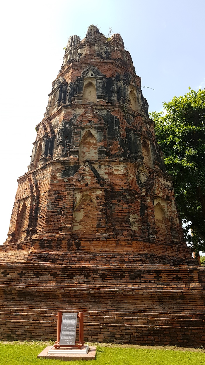 This Octagonal Pagoda or Chedi is in the east of the temple. It has 20 indented corners
