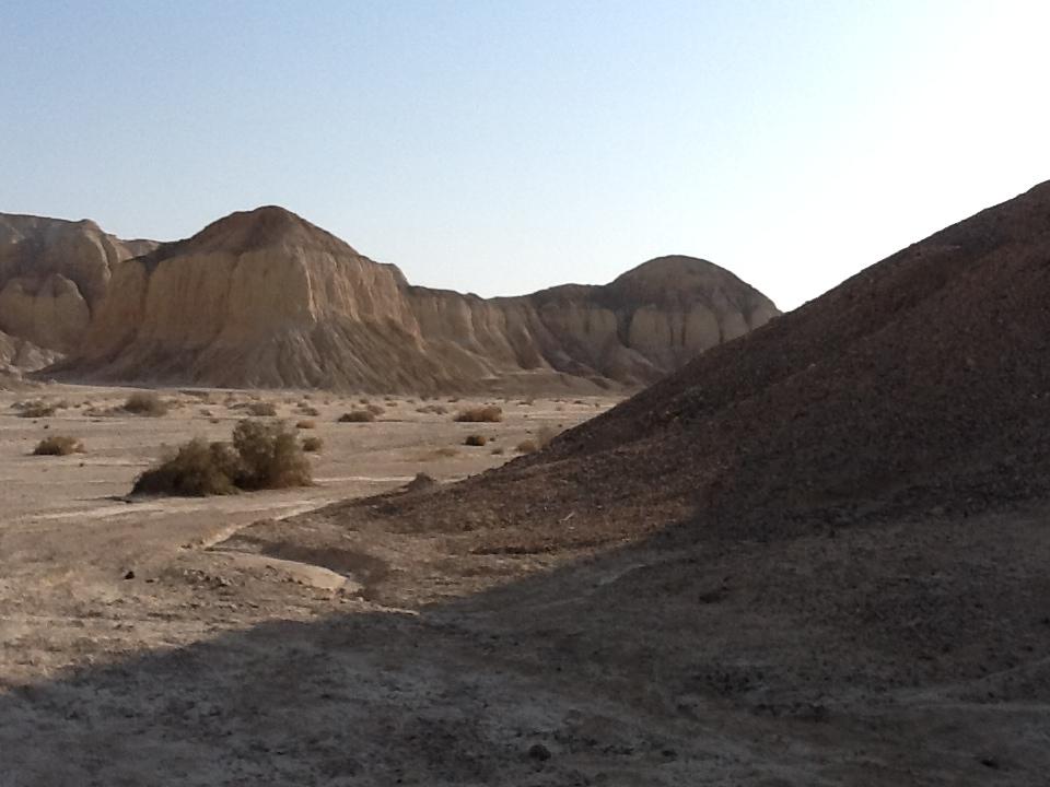 Wadi Amatzia